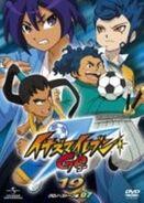 DVD GO 19