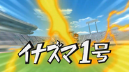 Inazuma 1gou IE 18 HQ 7