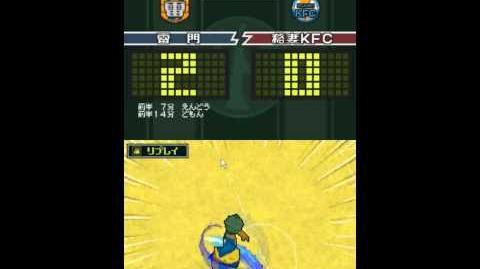 Inazuma Eleven 2 Fire Raimon Tornado Inverso