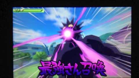 Inazuma Eleven Go Shine Dark - Saikyousan Shoukan 最強さん召喚