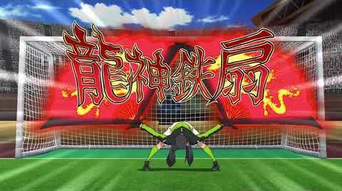 Inazuma Eleven Orion no Kokuin (Abanicos del Dragón) HD