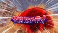 Chaos Meteor Wii Slideshow 19
