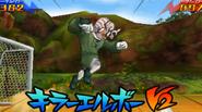Codazo Asesino 3DS 4