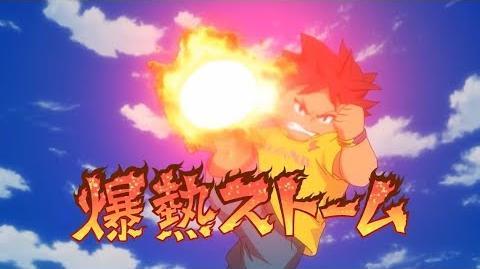 【アレスの天秤】爆熱ストーム (シャイニングバード × ファイアトルネード)【イナイレ】-0