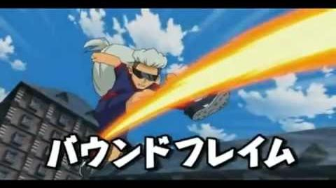 Inazuma Eleven Go Bound Flame (バウンドフレイム)