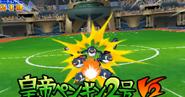 Pinguino Emperador N2 3DS 10