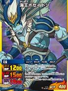 156px-Kaou Poseidon in TCG