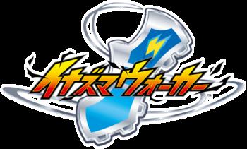 Inazuma Walker (logo)