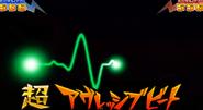 Pulso agresivo juego 3