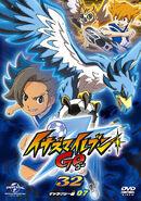 Inazuma Eleven GO DVD 32 Galaxy