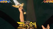 Espada del rey juego 3