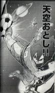125px-Tenkuu Otoshi 0012