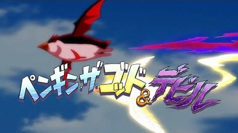 Inazuma Eleven Orion no Kokuin (Penguin The God & Devil) HD