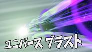 Disparo Cósmico HD (10)
