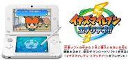 Inazuma Eleven Everyday 3DS (1)