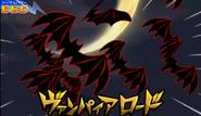 Vampire Lord CS Game 4