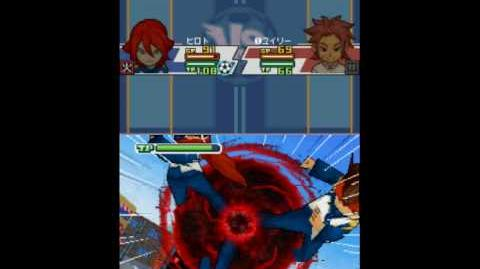 Inazuma Eleven 3 Death Break