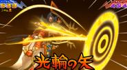 Flecha halo 3ds 6