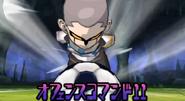 Comando Ofensivo 3DS 3