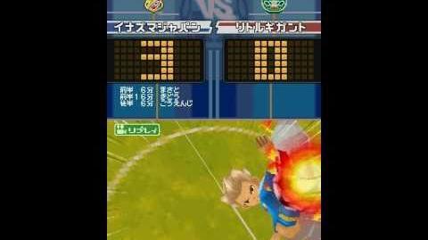 Inazuma eleven 3 Challenge to the world - Fire Tornado