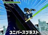 Universe blast game 6