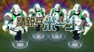 250px-Dragonlink Seiei-Hei Pawn