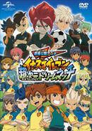 Inazuma Eleven Hiperdimensional Dream Match