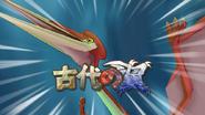 Kodai no Tsubasa Wii Slideshow 8