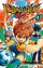 Inazuma Eleven GO (manga)