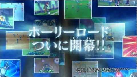 【PV】『イナズマイレブンGO シャイン/ダーク』PV2