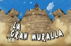 La Gran Muralla (Anime)