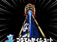 Torre de osaka ds 2