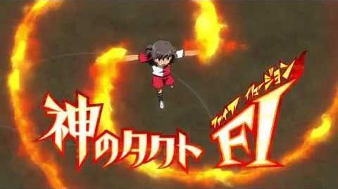 Inazuma Eleven GO VS Danball Senki W (イナズマイレブンGO vs ダンボール戦機W) Kami no Takuto FI (神のタクトFI) HD