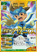 Shinsuke Armed TCG