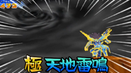 Tenchi raimei juego 3
