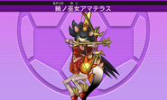 Modelo de Amaterasu (3DS-VJ)