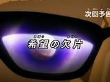 Episodio 35 (Galaxy)