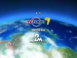 Arashi Tatsumaki Hurricane