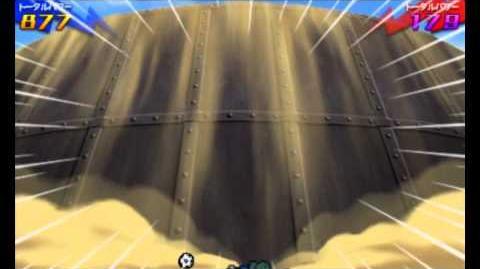 Iron Wall アイアンウォール Inazuma Eleven GO Galaxy
