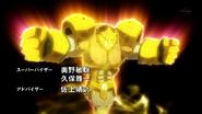 Titán Gigante (OP Sombra ver Anime)