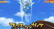 Barrera de Gaia 3DS 4