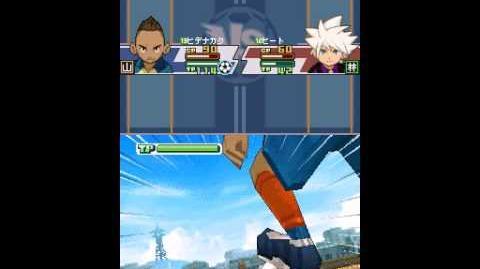 Inazuma Eleven 3 Brave Shot (Game Ver
