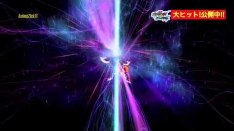 Inazuma Eleven GO vs Danball Senki W - Glorious Ray グロリアスレイ HD