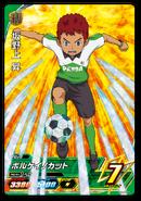 Sakanoe AC0 SR
