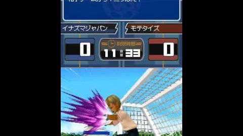 Inazuma Eleven 3 The Ogre - Dark Tornado
