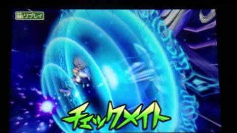 Inazuma Eleven Go Shine Dark - Check Mate チェックメイト-0