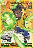 Robingo golpè de samba