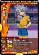 132px-Fubuki shirou