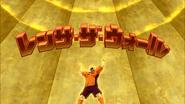 IE Ares Trailer - El Muro de Rensa