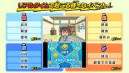 Inazuma Eleven Everyday 3DS